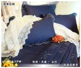法式典藏˙浪漫婚紗系列『花樣迷蝶香』寶藍*╮☆六件式專櫃高級精梳棉床罩組(6*7尺)