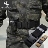 戰術腰帶保羅多功能機能戰術腰帶皮帶男士潮工裝褲加長帆布特種兵戶外褲帶快速出貨