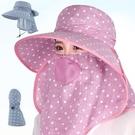 夏天防曬帽遮臉防紫外線帽子女美人2019新款涼帽戴口罩的帽子女士 快速出貨