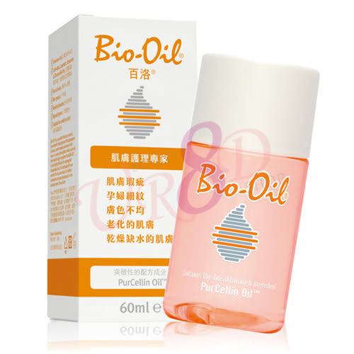 Bio-Oil百洛 專業護膚油/美膚油 60ml 【UR8D】