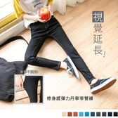 《BA4832》多色修身感彈力丹寧窄管褲 OrangeBear