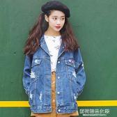 牛仔外套 牛仔上衣女2017新款韓版學生寬鬆BF風做舊破洞中長款長袖夾克外套【蘇荷精品女裝】
