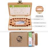 兒童寶寶木制乳牙盒胎毛保存盒紀念品牙屋換牙掉牙收藏盒男孩女孩【狂歡萬聖節】