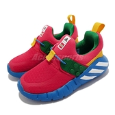 adidas 童鞋 Rapidazen Lego I 樂高 紅 藍 黃 小朋友 小童鞋 聯名款 【ACS】 H05284