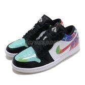 Nike Air Jordan 1 Low Galaxy 彩色 黑 白 男鞋 星空 低筒 籃球鞋 運動鞋【PUMP306】 CW7309-090