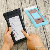 手機防水袋 防水手機袋潛水套觸屏蘋果7Plus8X通用vivo華為溫泉游泳水下拍照 榮耀3c