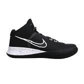 NIKE KYRIE FLYTRAP IV EP 男籃球鞋(免運 訓練 厄文≡體院≡ CT1973001