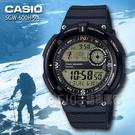 CASIO 手錶專賣店 SGW-600H-9A 男錶 電子錶 樹脂錶帶 樹脂玻璃 100米防水 電子發光體背光