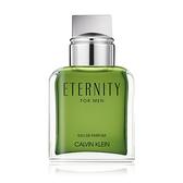 Calvin Klein CK Eternity 永恆男性淡香精(10ml)