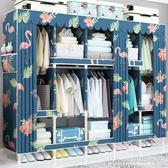 實木25MM加粗衣櫃簡易布衣櫃雙人組裝布藝收納簡約現代經濟型衣櫥『CR水晶鞋坊』YXS
