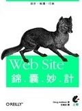 二手書博民逛書店 《Web Site 錦囊妙計 (Web Site Cookbook)》 R2Y ISBN:9867199677│DougAddison