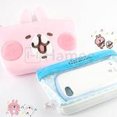 Hamee 正版授權 Kanahei 卡娜赫拉 絨毛手機包 萬用手機袋 觸控包 化妝包 兔兔 P助 (任選)