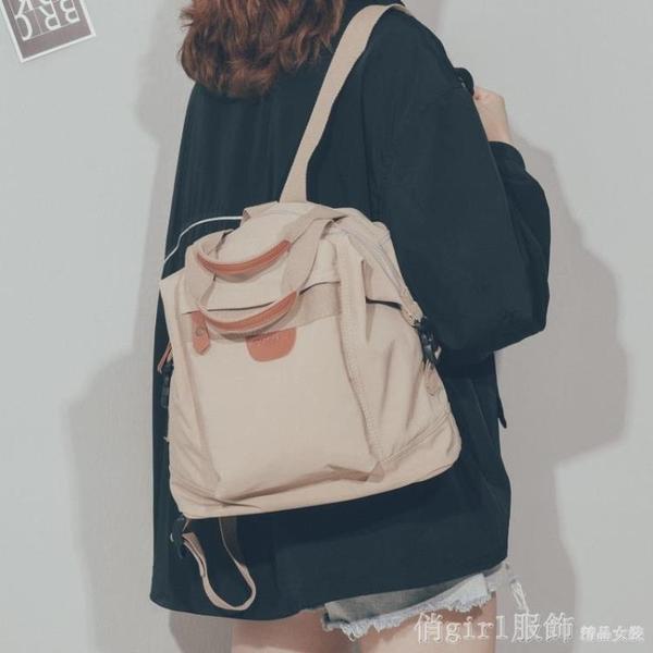 後背包 ins風書包女韓版森系日系原宿ulzzang高中大學生雙肩包初中生背包 年終大酬賓