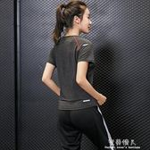 胖mm加肥加大碼運動健身房夏天瑜伽速幹衣服女寬鬆跑步套裝200斤 完美情人精品館