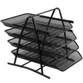 四層文件盤金屬鐵網辦公用品2004四層文件盤抽式資料架多層桌面  SMY9092【男人與流行】