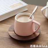 馬克杯 原創陶瓷杯 咖啡杯 創意馬克杯 杯子水杯帶碟子勺胡桃木杯托套裝 芭蕾朵朵