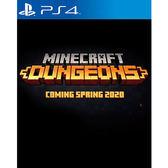 【預購 PS4】我的世界:地下城 Minecraft Dungeons《英文版》(中文版待定)