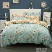 四件套全棉纯棉1.5米双人1.8m床上用品宿舍床单被套三件套『潮流世家』