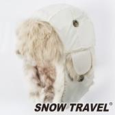 【SNOW TRAVEL】極地保暖遮耳帽『白』AR-55 旅遊│賞雪│透氣│防風│保暖帽│遮耳帽│蒙古帽
