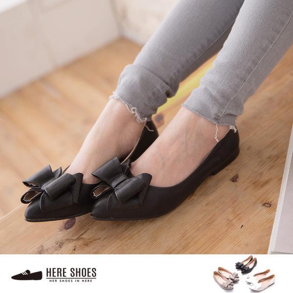 [Here Shoes]3色 蝴蝶結皮革 尖頭平底包鞋 乳膠鞋底 淑女風◆MIT台灣製─AA901B