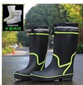 雨鞋雨鞋男款橡膠防水透氣防滑成人高筒雨靴時尚秋冬加棉保暖水鞋 聖誕節