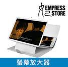 【妃航】看電影必備 螢幕 放大器 手機 ...