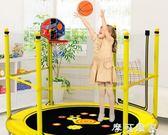 蹦蹦床家用兒童室內寶寶彈跳床小孩成人健身帶護網家庭玩具跳跳床 igo摩可美家