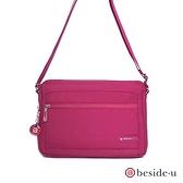 BESIDE U BTO 繽紛格紋斜背包側背包-桃紅色 加大款 原廠公司貨