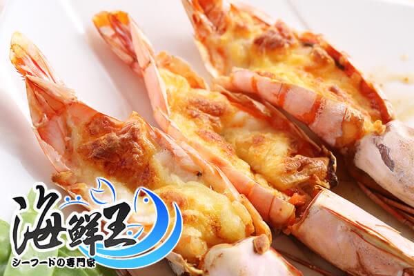 深海大尾肥豬蝦 *1盒組(9-11隻/650g±10%/盒)