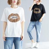 夏季大尺碼 MM200斤短袖T恤 加肥加大碼女裝豹紋嘴唇印花體恤打底衫上衣