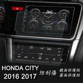 【Ezstick】HONDA CITY 2018 2019 年版 中控螢幕+空調面板螢幕 靜電式車用LCD螢幕貼