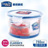 【樂扣樂扣】CLASSICS系列保鮮盒/圓形750ML