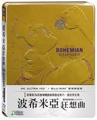 【停看聽音響唱片】【BD】波希米亞狂想曲 雙碟鐵盒版 『4K』