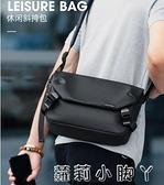馬可萊登2021新款單肩包男士包包潮牌斜挎包休閒郵差包工裝小挎包 蘿莉新品