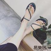 館長推薦☛拖鞋2018韓版拖鞋女夏季新款