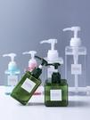 2個 洗手液化妝品瓶空瓶按壓式...