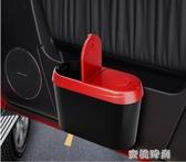 車載垃圾桶汽車內用車內垃圾袋車載車掛式車用前排車上專用多功能 『蜜桃時尚』