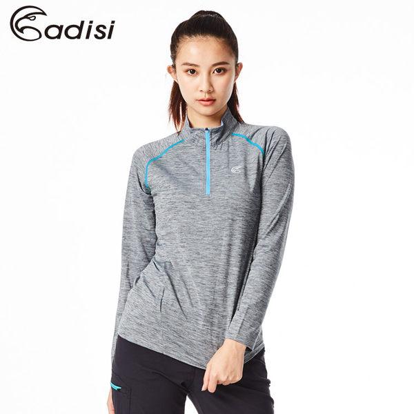 ADISI 女長袖半門襟COOLCORE涼感抗UV機能衣AL1811075 (S~2XL) / 城市綠洲專賣(專利涼感、吸排快乾)