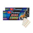 7Power-MIT舒緩磁力貼貼片補充包...