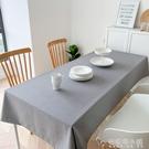 北歐ins風防水桌布布藝棉麻正方形咖啡廳純色餐桌布家用茶幾臺布 安妮塔小鋪
