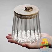 花瓣玻璃茶葉罐普洱茶罐竹蓋家用便攜小密封儲物罐茶罐【樂淘淘】