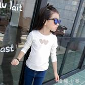 女童T恤2018春裝新款韓版兒童百搭休閒黑白色愛心長袖上衣打底衫 嬌糖小屋