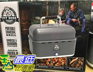 [COSCO代購] C1900679 PIT BOSS CHARCOAL GRILL PIT BOSS 攜帶式烤肉爐 尺寸:44 X 35.5 X 38 CM