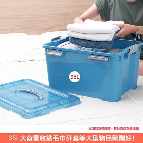 《真心良品》柯特密封附輪收納箱(35L)6入組