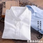 春夏季薄款亞麻襯衫男長袖復古修身棉麻襯衣麻布料上衣白色內搭【快速出貨】