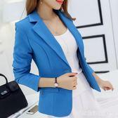 春秋女季新款小西裝韓版西服修身純色長袖顯瘦女外套  居家物語