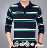 中年長袖t恤男2020新款條紋修身潮版男土打底衫秋軸個性百搭帥氣 西城故事