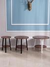 邊幾現代簡約小茶几雙層桌子沙發邊桌床頭小圓桌陽台桌小戶型角幾WD   一米陽光