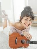 尤克里里初學者23寸學生小吉他兒童成人女男入門單板烏克麗麗LX 夏季新品