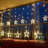 星星LED小彩燈串燈房間裝飾臥室聖誕【步行者戶外生活館】